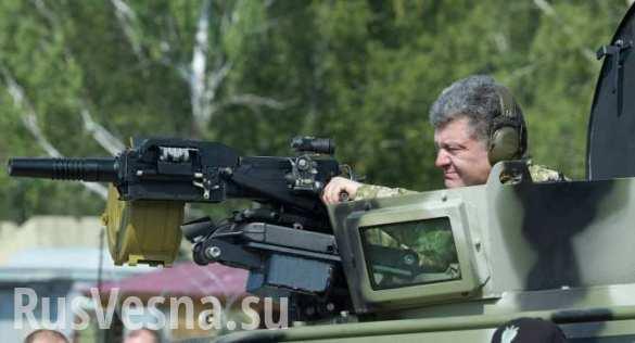 Украинская оборонка идёт в психическую атаку