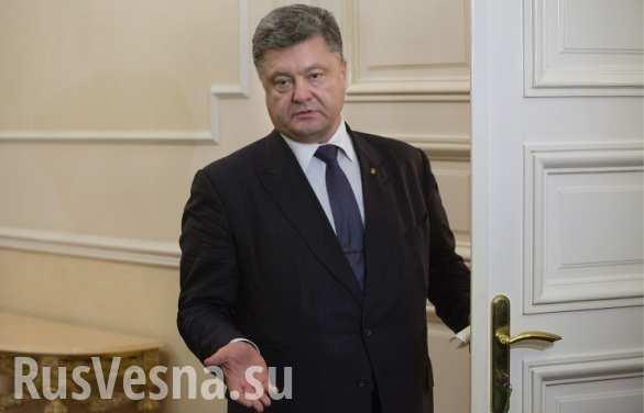 Администрация Порошенко добилась в суде непризнания агрессии России в отношении Украины