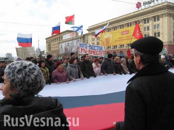 Харьков выходит из состава Украины