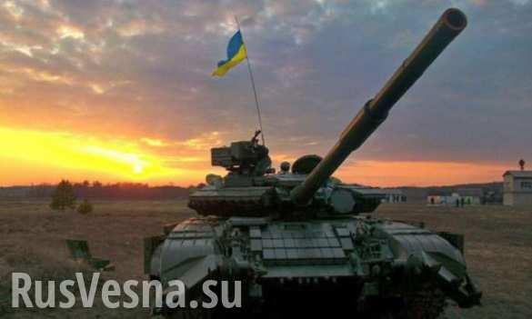 Киев стягивает к линии фронта иностранную военную технику и карателей из нацбатальонов, — разведка ЛНР