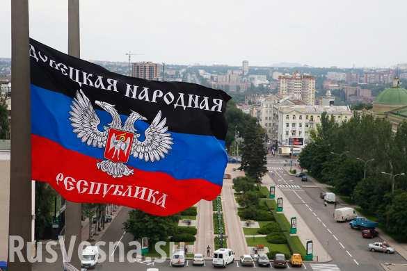 Переименование депутатами Рады городов ДНР — это шизофрения, — Пушилин