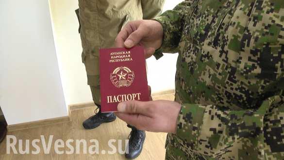 Первые иностранные граждане получили паспорта ЛНР (ФОТО)
