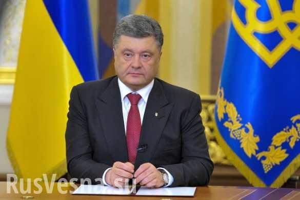 Порошенко подписал «закон о Луценко»