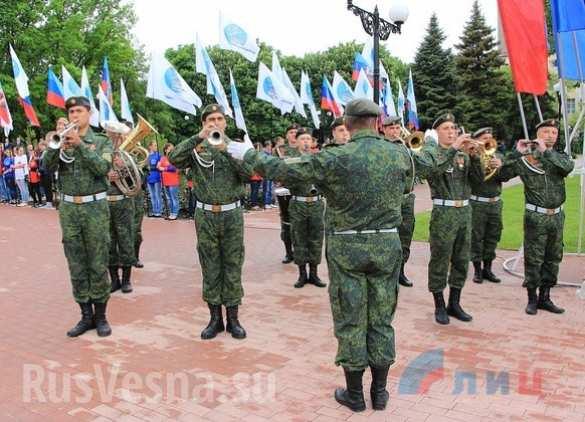 Празднование Дня Республики в ЛНР (ФОТОЛЕНТА ВИДЕО) | Русская весна