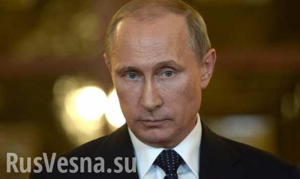 Путин осмотрел новейшие образцы военной техники в Сочи (ВИДЕО)