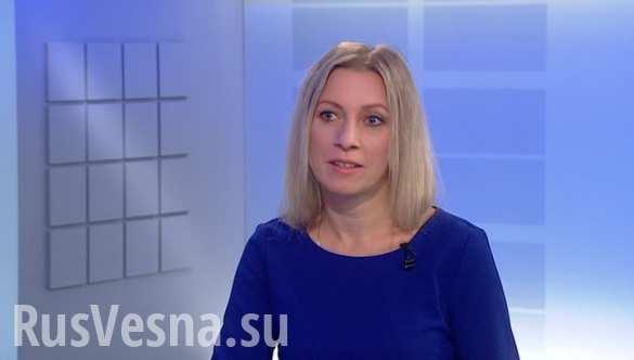 Разглашение информации о журналистах, работающих на Донбассе, нарушает правовые нормы, — МИД РФ