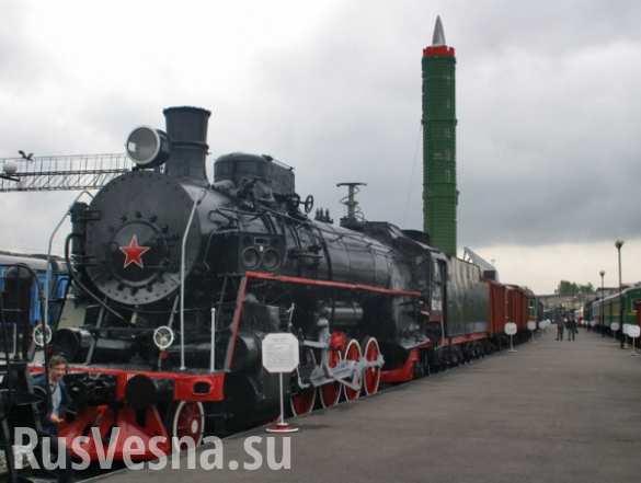 Россия начала работу по созданию «ядерного» поезда «Баргузин» (ФОТО)