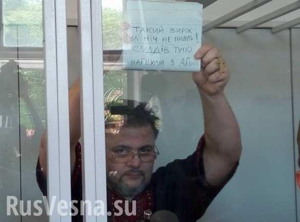 СРОЧНО: Журналиста Коцабу приговорили к 3,5 годам тюрьмы ( ФОТО)