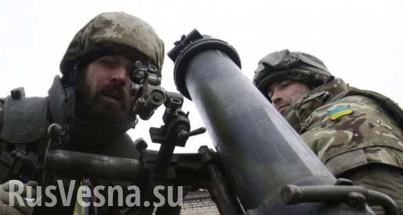 Украинские войска ночью выпустили почти 80 мин по прифронтовым районам ДНР, — источник