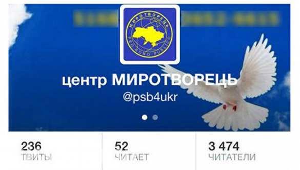 Украинский омбудсмен просит заблокировать сайт «Миротворец»