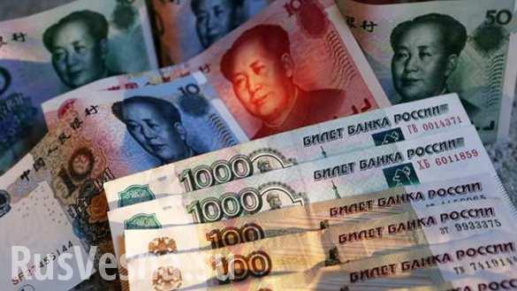 В Приамурье рубль и юань вытеснили доллар из расчетов ВТБ с Китаем