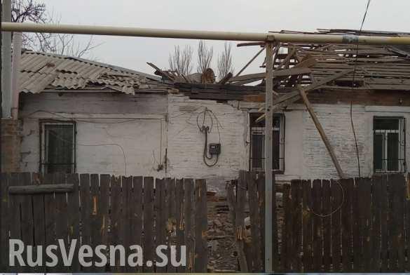 ВСУ срывают перемирие: в ДНР обстрелом повреждены пять домов