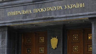 Юрий Луценко надеется на помощь миссии ФБР при Генпрокуратуре