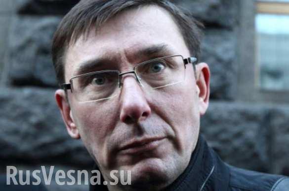 Юрий Луценко не раскроет «реальную картину» событий 2 мая в Одессе, — эксперт