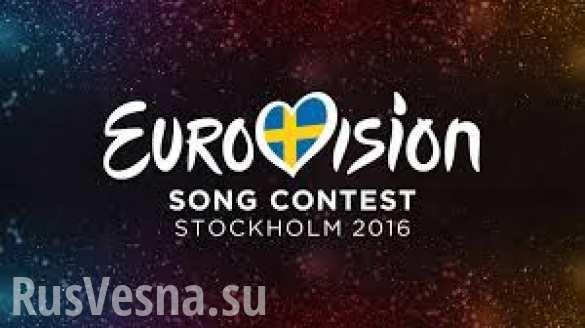 «Евровидение»: политический конкурс песни