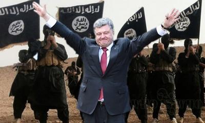 Киев пополняет ряды вояк бандитами из террористической группировки «Исламское государство»