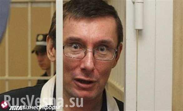 От нового генпрокурора Украины ждут «целого ожерелья скандалов»