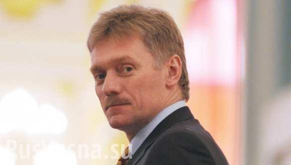 Песков попросил с юмором отнестись к отломанной ручке УАЗа (ВИДЕО)