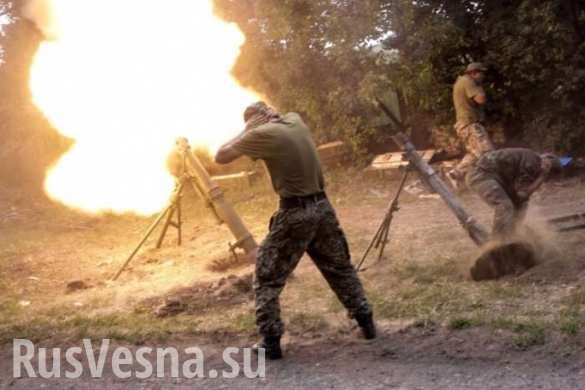 ВСУ обстреляли пригороды Донецка и Горловки