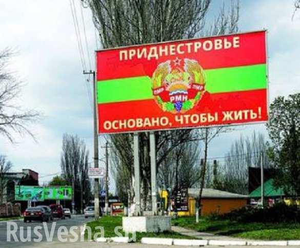 Более 70% жителей Приднестровья выступают за присоединение к России, — опрос
