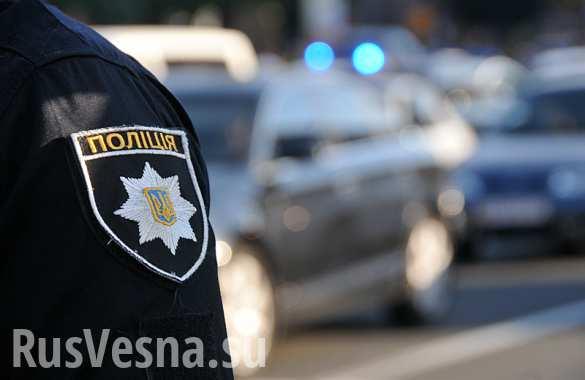 Будни Украинского Государства: В отделение полиции Киева бросили взрывчатку