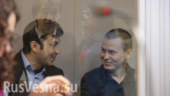 Осужденных на Украине россиян не будут менять на Савченко, — источник