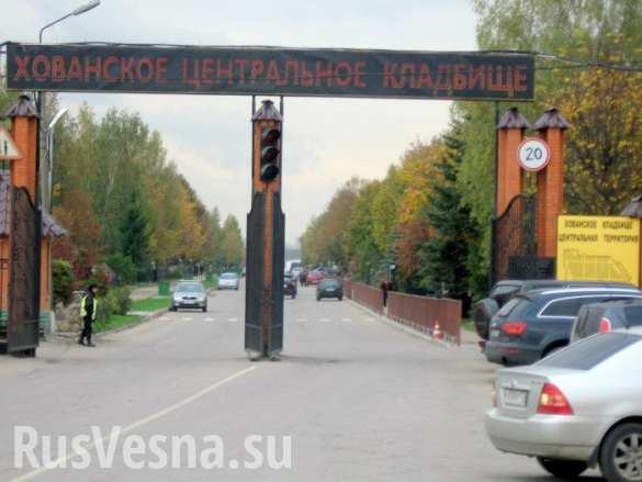 Побоище на Хованском кладбище в Москве — 50 задержаных, 2 погибших (ВИДЕО)