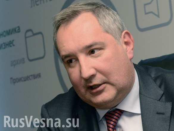 Рогозин рассказал, почему носит галстук набок (ВИДЕО)