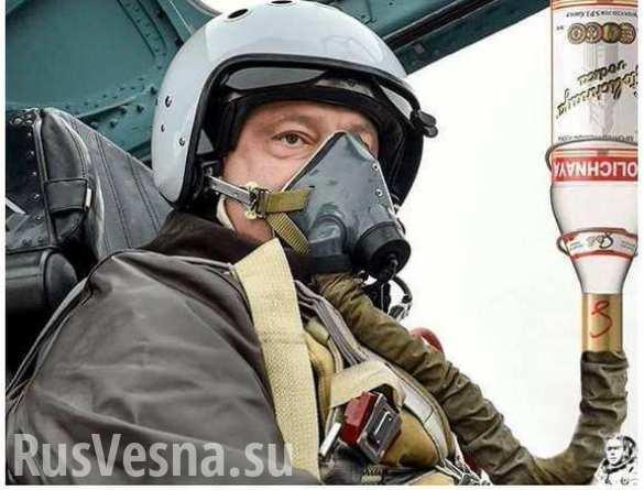 С пьяных глаз: Украина остановила самую большую армию на континенте, — Порошенко