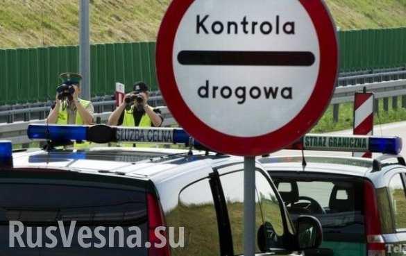 Украинец пытался вывезти в Польшу запчасти для МиГ-29
