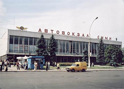 Украинские каратели требуя льготного проезда заблокировали автостанцию в Сумах