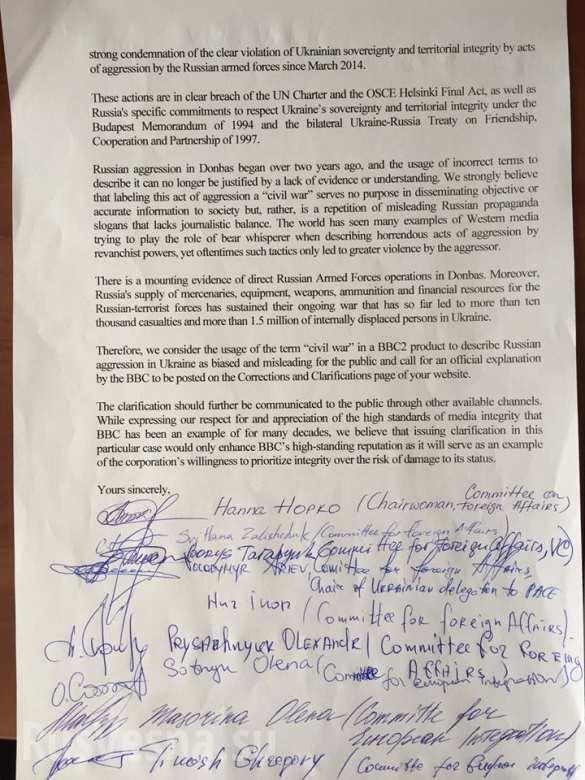 Украинские нардепы обвинили Би-би-си в предвзятой интерпретации конфликта на Донбассе (ДОКУМЕНТ) | Русская весна