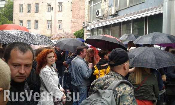 В Киеве заминировали фестиваль секс-меньшинств (ФОТО)