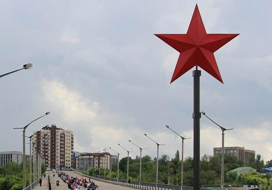 В столице Луганской республики открыли «Звезду Победы»