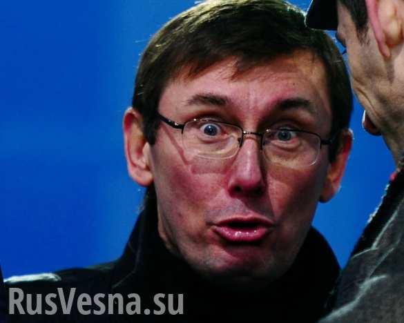 «Вас ждет деградация и самоликвидация» — Генпрокуратура ДНР о назначении Луценко