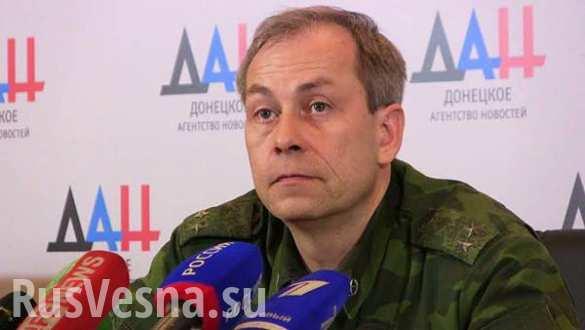 Заявление о вооружении миссии ОБСЕ абсурдно, — Минобороны ДНР