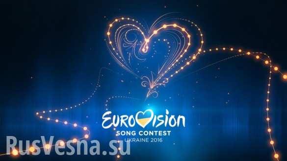 «Чур не просить денег у России!» — как Интернет реагирует на будущее «Евровидение» в Киеве (ФОТО)