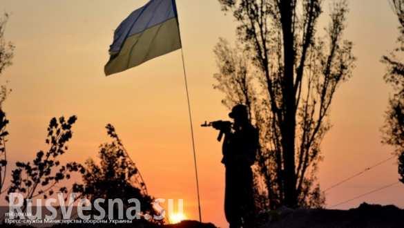 Двое военнослужащих ВСУ убиты, двое ранены, — разведка ДНР