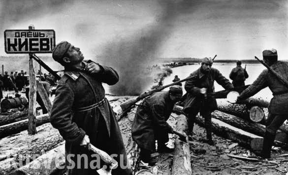 Киевский журнал назвал войну с Гитлером «гражданской»