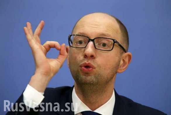 На Украине возникла идея отправить Яценюка послом в Россию