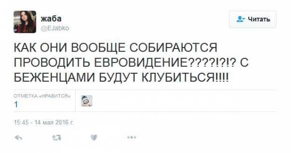«Придется продать Roshen», и другие шутки о Евровидении (ФОТО) | Русская весна