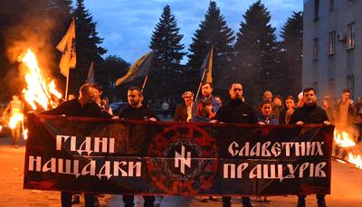С факелами и «молитвой украинского националиста» - по земле Донбасса