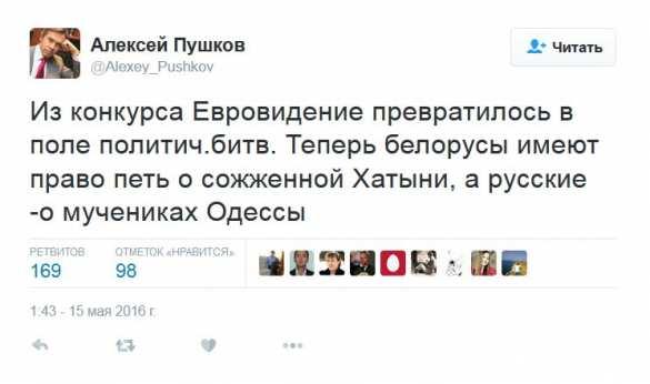 «Теперь можно спеть об одесской Хатыни», — Пушков (ФОТО)   Русская весна