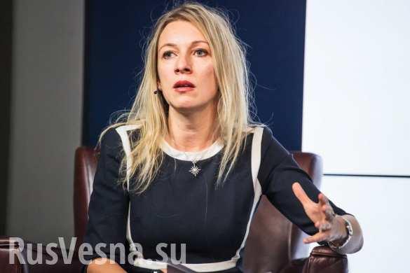 Захарова предлагает спеть про Асада на «Евровидении-2017»