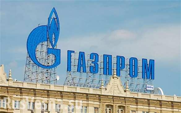 «Газпром» увеличил поставки газа в Европу