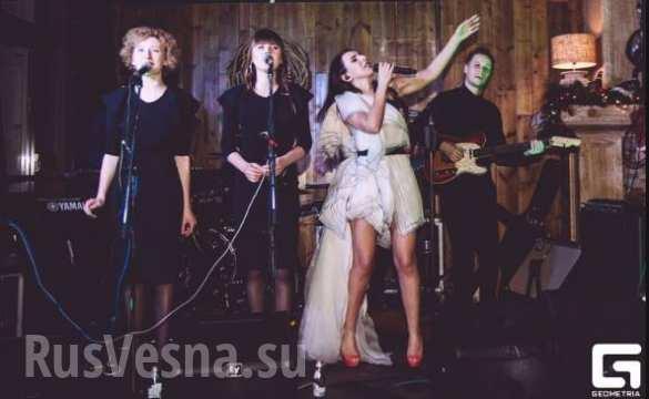 Как Джамала всего лишь год назад в Сочи на корпоративной вечеринке зажигала — ФОТОФАКТ | Русская весна