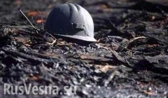 Количество жертв взрыва на шахте «Малоивановская» достигло пяти — Генпрокуратура ЛНР