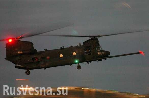 Курды сбили большой транспортный вертолет ВВС Турции — «Чинук» (ВИДЕО)