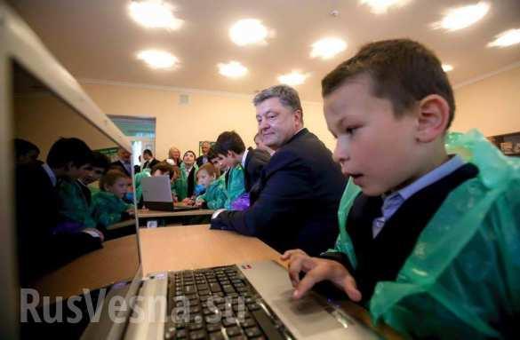 Надо было шапочку из фольги надеть: в Сети обсуждают странное фото Порошенко с детьми (ФОТО)   Русская весна