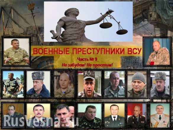 Никто не уйдет от возмездия: ополчением уничтожен один из участников убийства мирных жителей в Еленовке